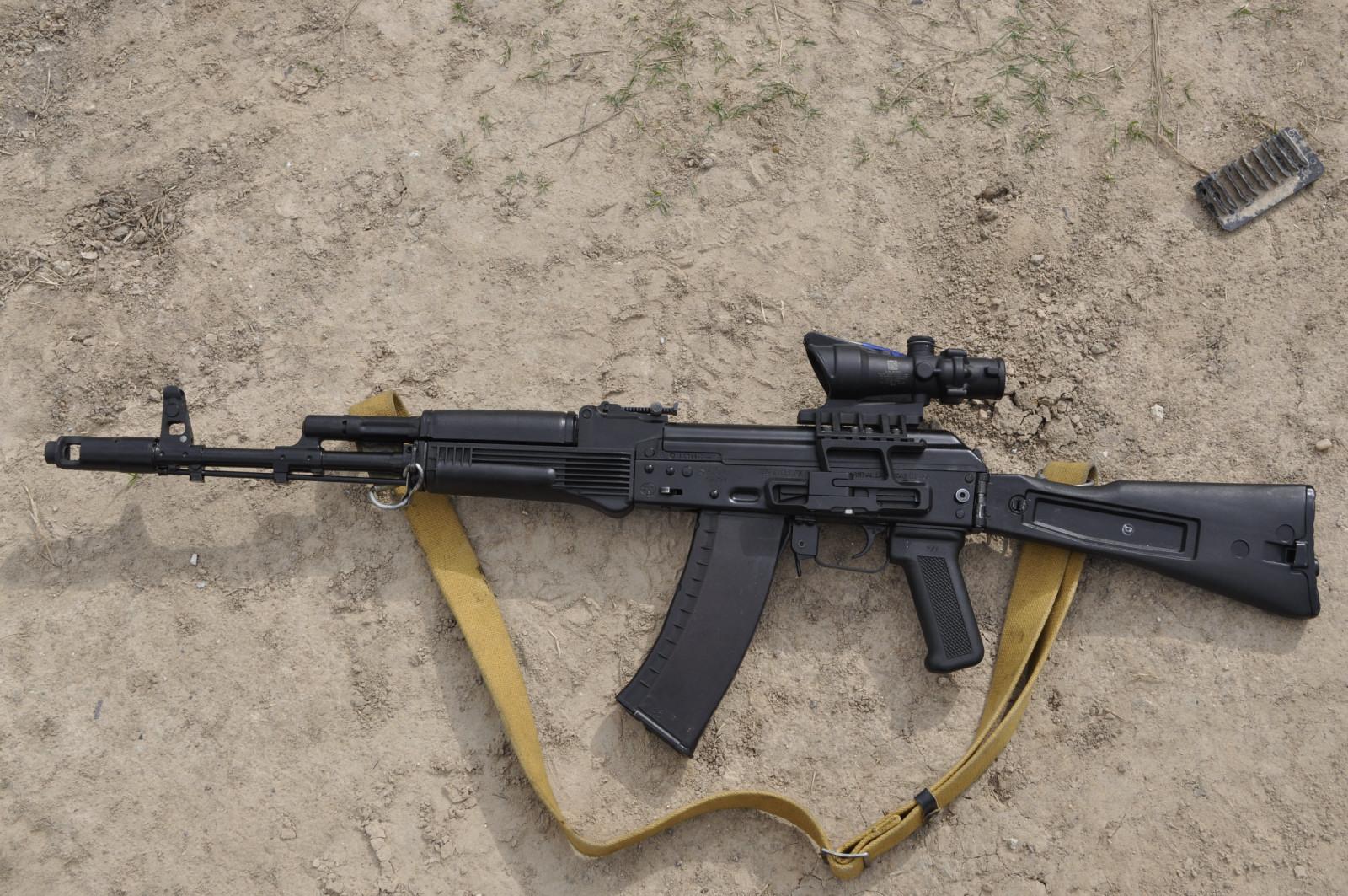 Resultado de imagem para AK-74m